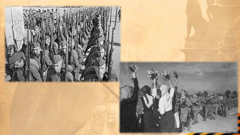 Презентация классному часу : Начало освобождения  Краснодарского края  от фашистов