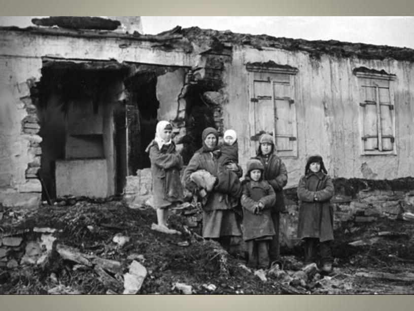 """Презентация к внеклассному мероприятию на тему """"Дети войны"""""""