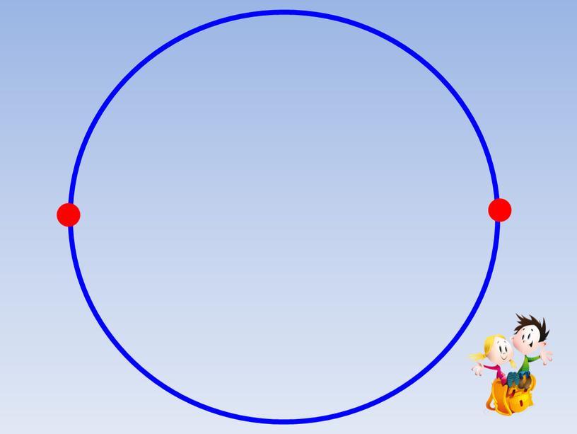 """Презентация по математике """"Координатная плоскость"""" (6 класс)"""
