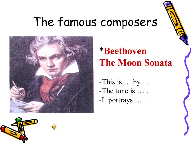 The famous composers * Beethoven