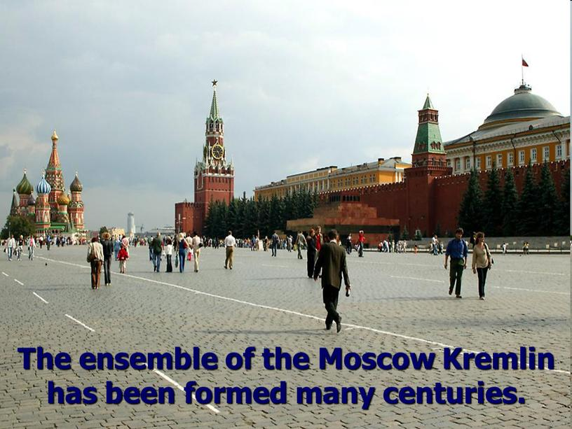 The ensemble of the Moscow Kremlin has been formed many centuries