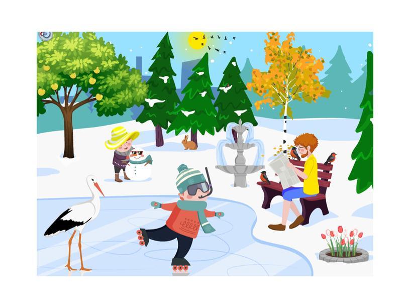 Загадки, ребусы , шарады о зиме