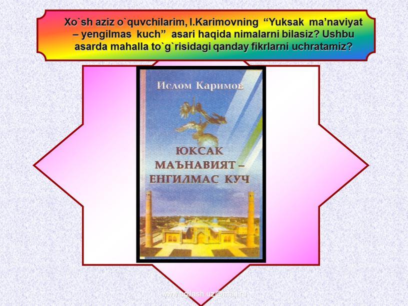 """Xo`sh aziz o`quvchilarim, I.Karimovning """"Yuksak ma'naviyat – yengilmas kuch"""" asari haqida nimalarni bilasiz?"""