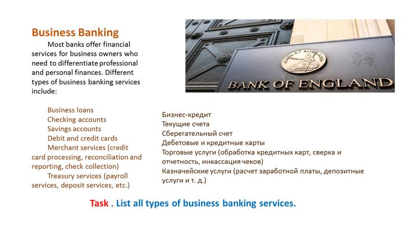 Business Banking Most banks offer financial services for business owners who need to differentiate professional and personal finances