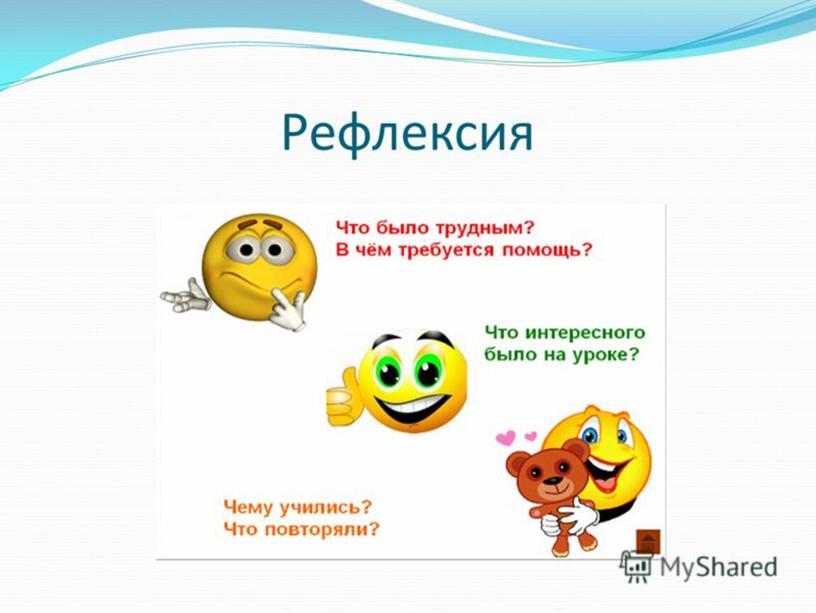 Презентация по технологии - Композиция.