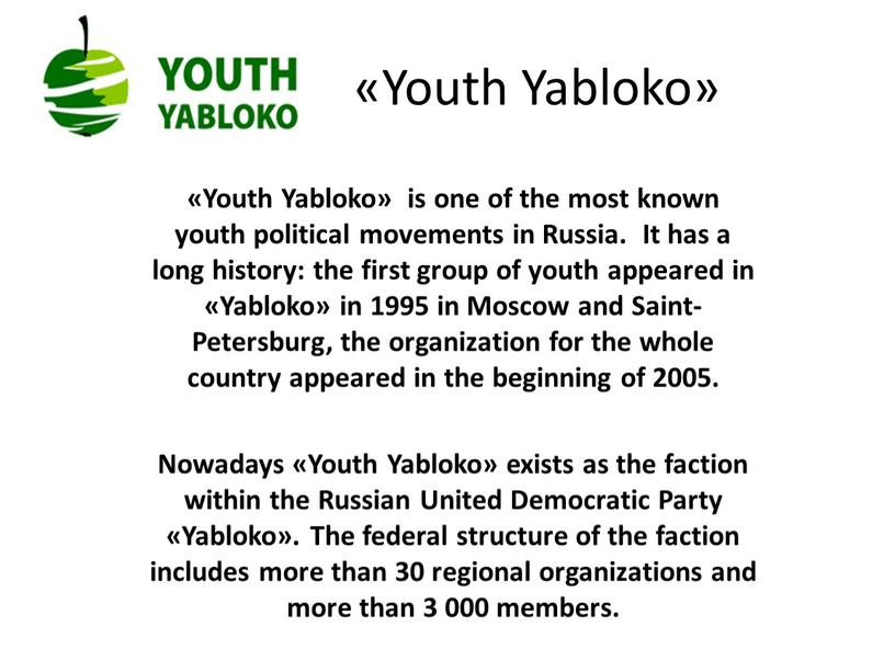 Youth Yabloko» «Youth Yabloko» is one of the most known youth political movements in
