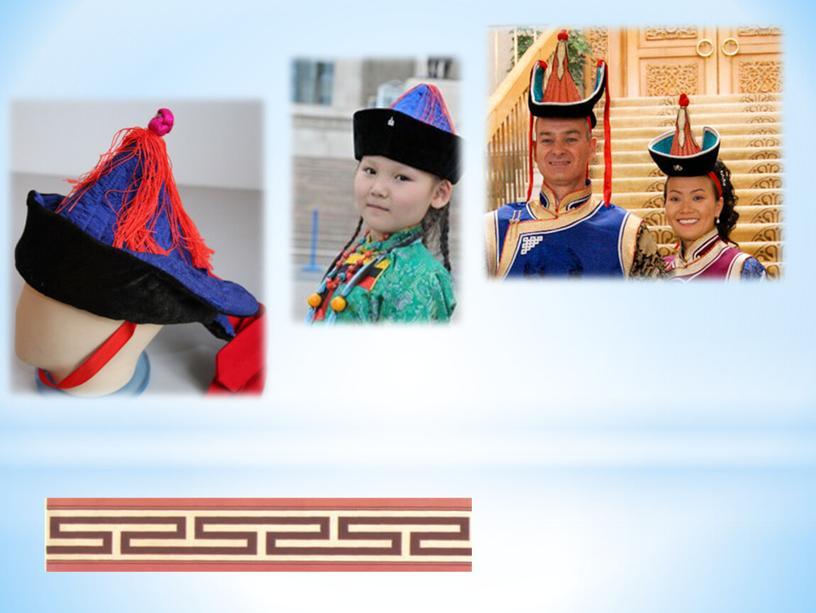 """Классный час +ИЗО """"Бурятский национальный костюм""""(3 класс)"""