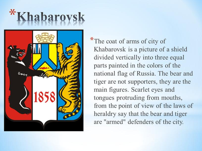 Khabarovsk The coat of arms of city of