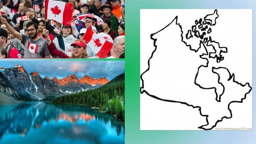 Назови страну. Северные материки