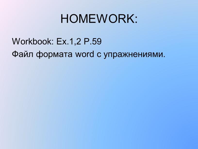 HOMEWORK: Workbook: Ex.1,2 P.59