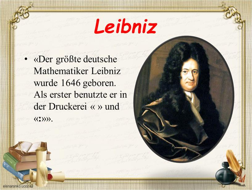 Leibniz «Der größte deutsche