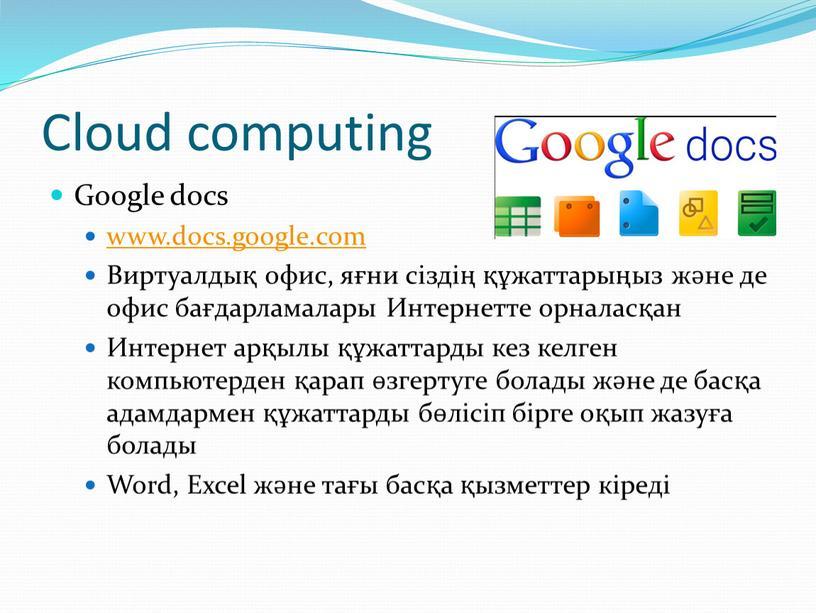Cloud computing Google docs www