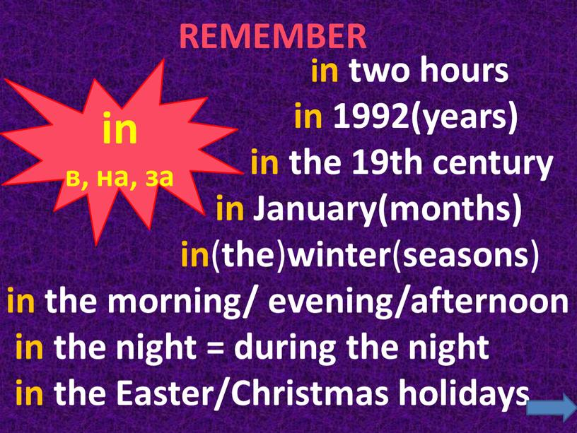 January(months) in ( the ) winter ( seasons ) in the morning/ evening/afternoon in the night = during the night in the