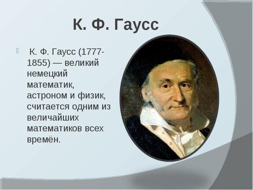 08.05.2020 http://aida.ucoz.ru 12
