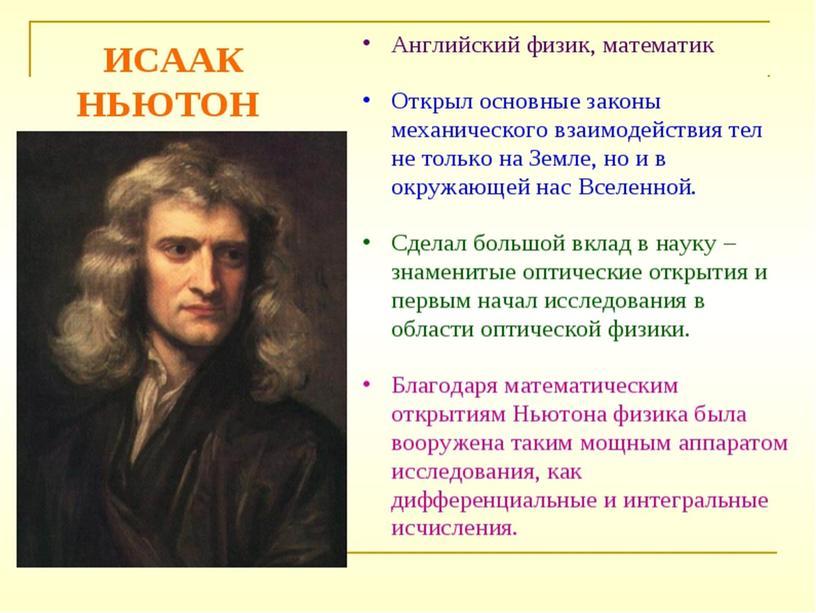 08.05.2020 http://aida.ucoz.ru 11