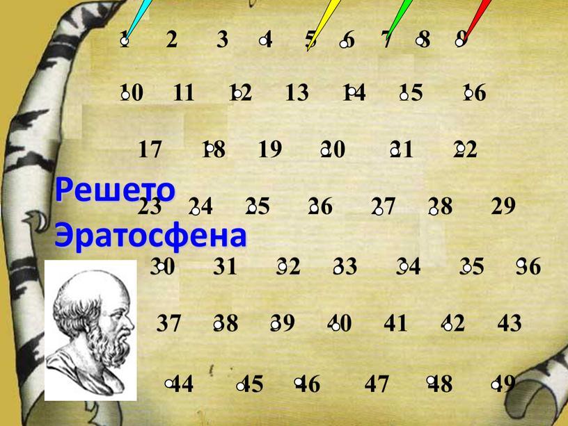 2 3 4 5 6 7 8 9 11 12 13 14 15 16 17 18 19 20 21 22 23 24 25 26 27…