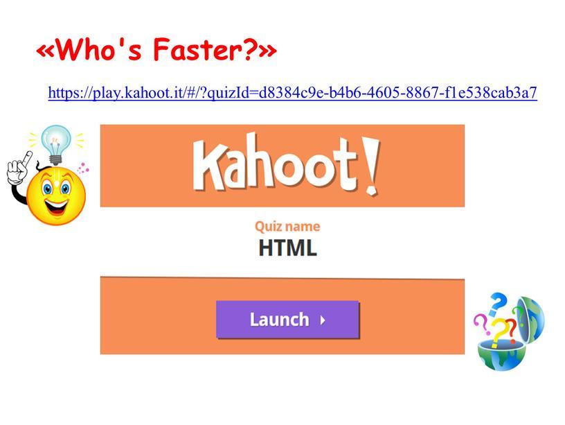 Id=d8384c9e-b4b6-4605-8867-f1e538cab3a7 «Who's