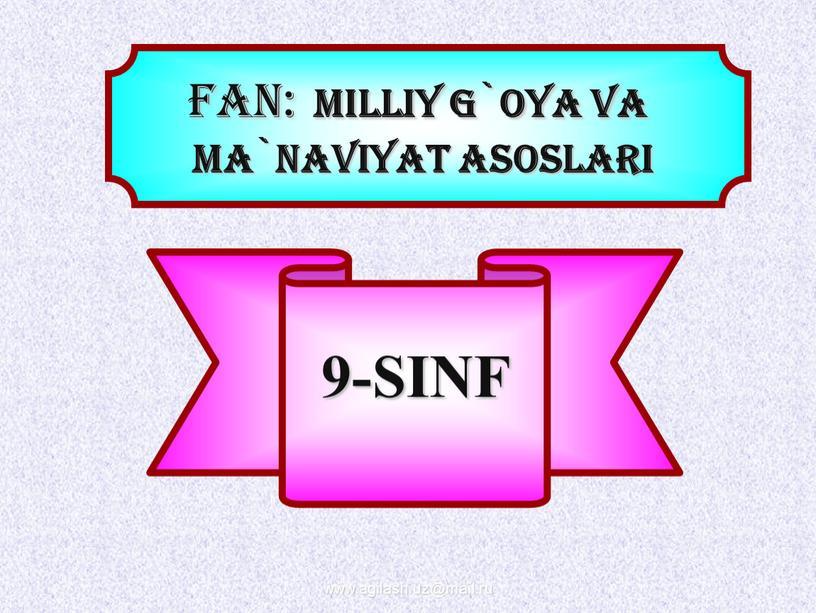FAN: Milliy g`oya va ma`naviyat asoslari 9-SINF www