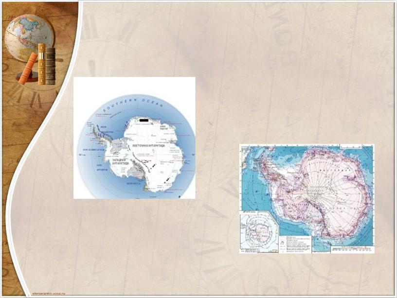 """Презентация по географии для раздела """"Материки и океаны"""" 7 класс"""