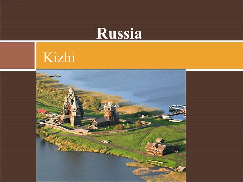 Russia Kizhi