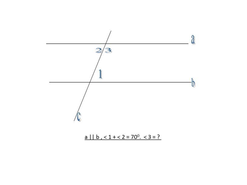 a || b , < 1 + < 2 = 700. < 3 = ?