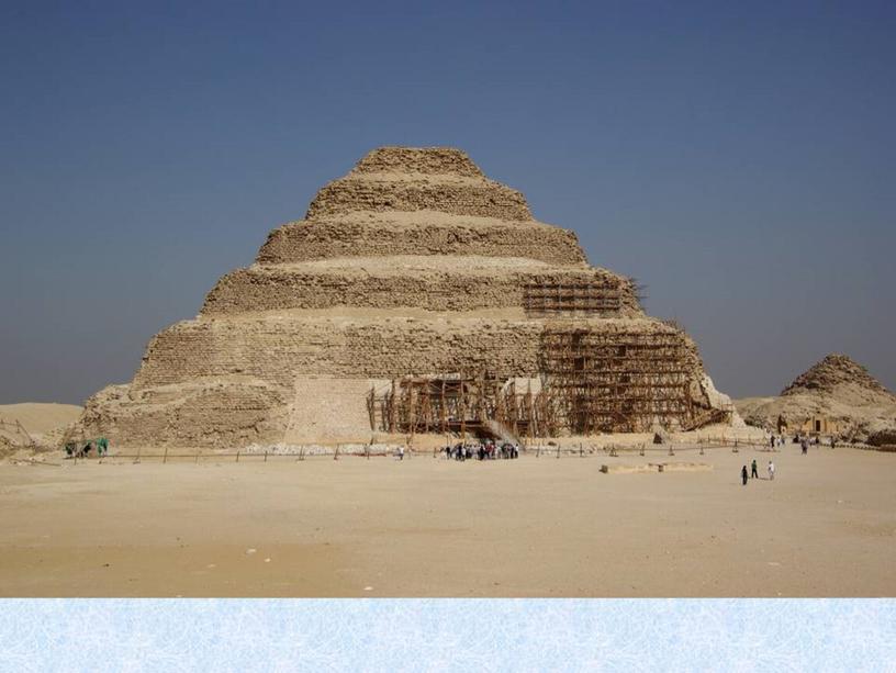 Разработка урока по геометрии на тему : Пирамида