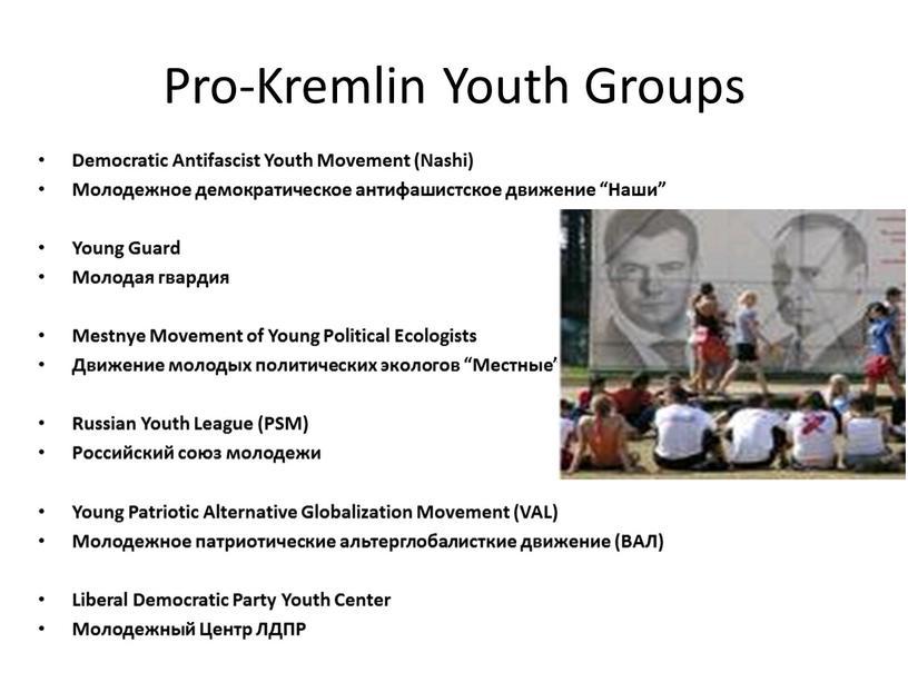Pro-Kremlin Youth Groups Democratic