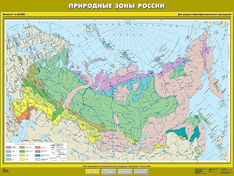 """Презентация """"Просторы Донской степи"""" окружающий мир 4 класс"""