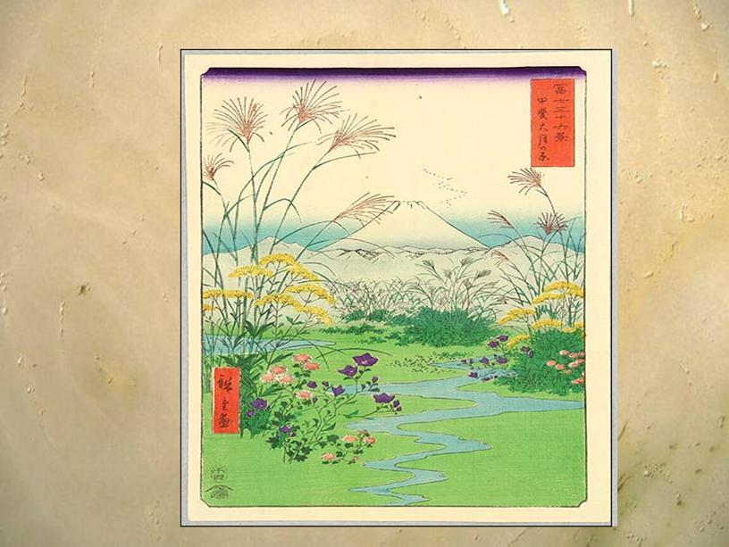 """Урок - исследование """"Японская гравюра"""""""