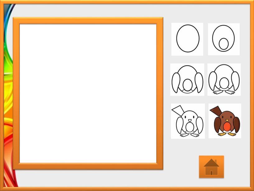 Урок изо в 1 классе- Рисуем птичку.