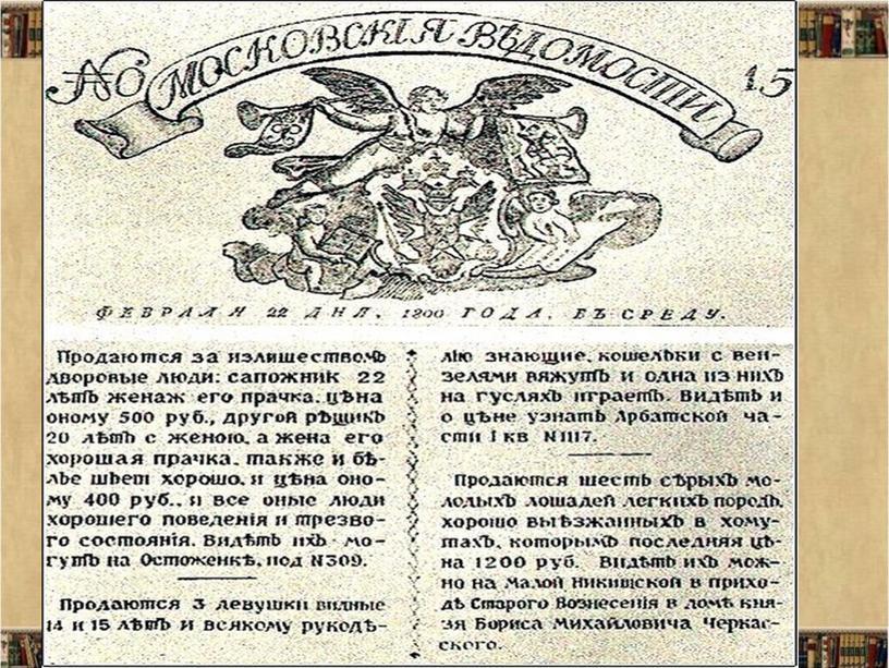 Обзор русской литературы второй половины XIX века