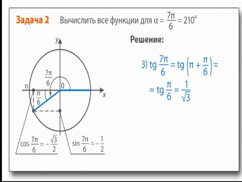 Formuly_privedeniyarr-sovmestim_no1