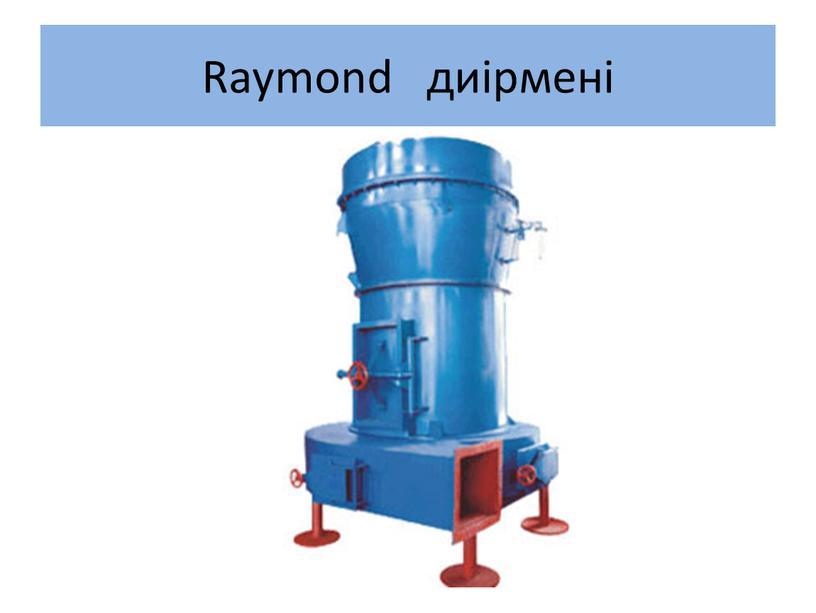Raymond диірмені