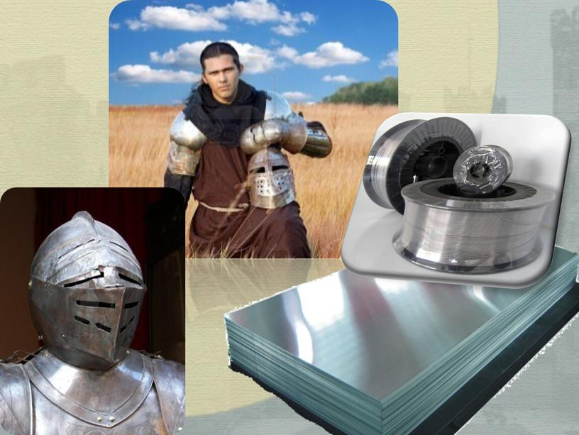 Технология, 5 класс. Гибка металла и проволоки.