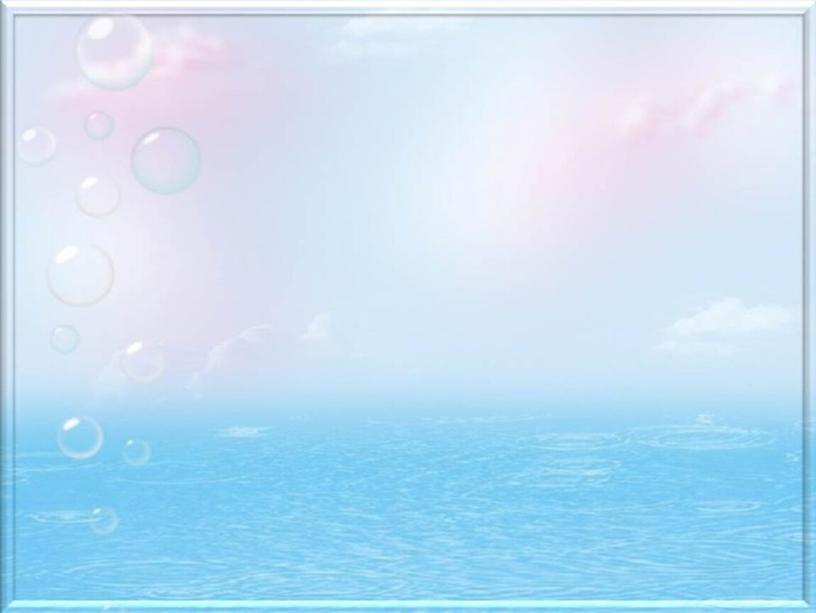 """Презентация к уроку окружающего мира """"Водные богатства"""""""