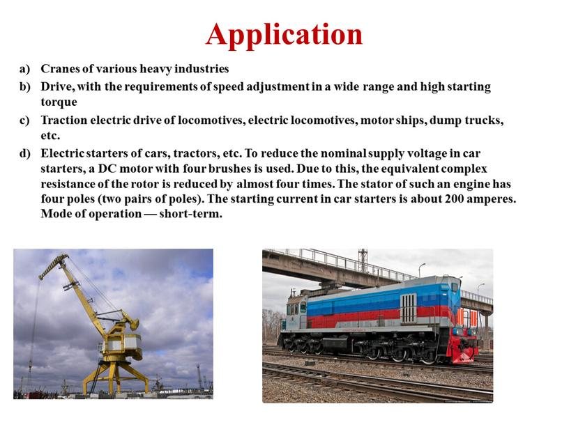 Application Cranes of various heavy industries