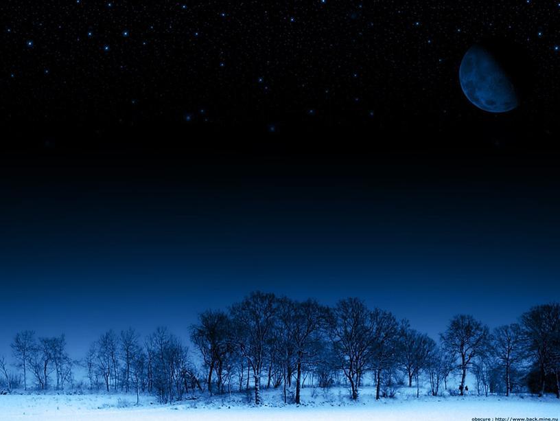 Зимняя ночь (1946) Мело, мело по всей земле