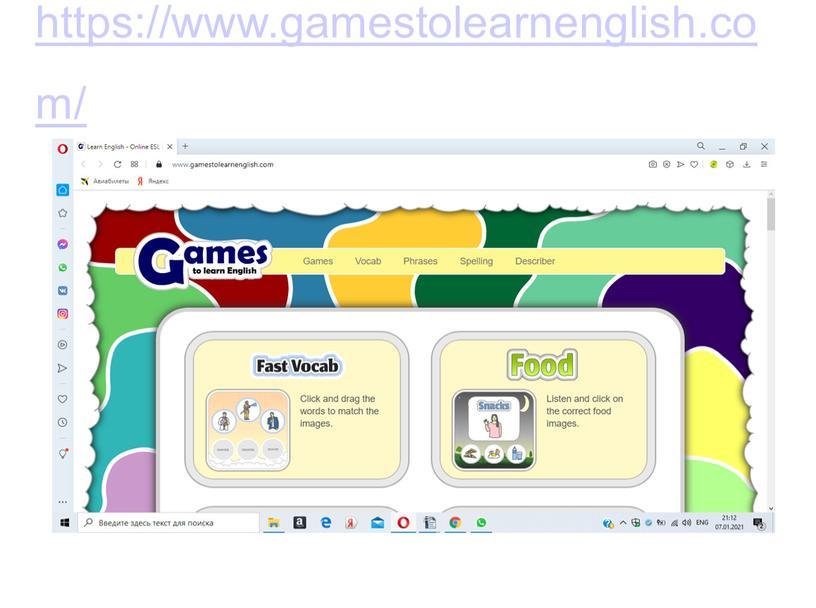 https://www.gamestolearnenglish.com/
