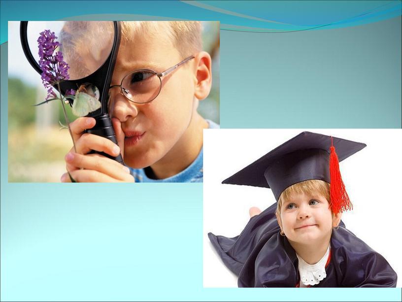 """Презентация по теме педсовета """"Совершенствование методического сопровождения инновационной деятельности учителей физики при работе с одаренными и мотивированными на достижения детьми."""""""