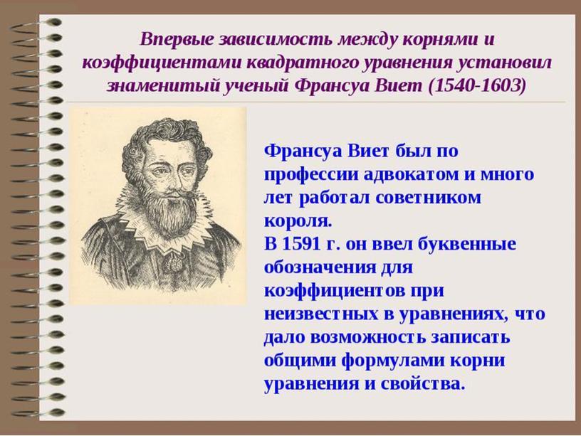 08.05.2020 http://aida.ucoz.ru 9