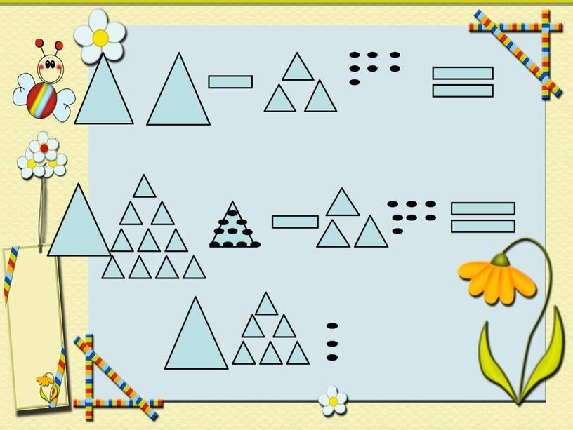 """Презентация у уроку математики """"Вычитание трехзначных чисел с переходом через разряд вида  300-156, 205-146"""" 2 класс"""