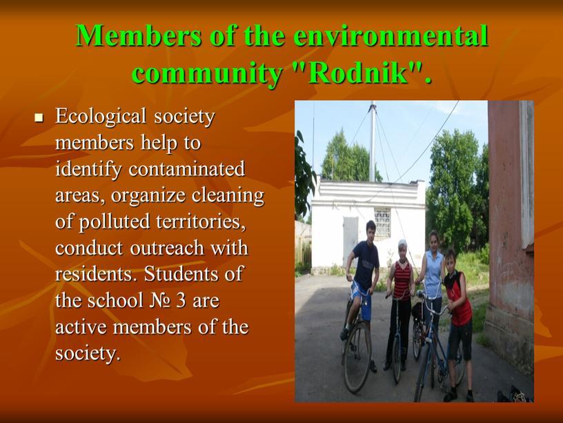 "Members of the environmental community ""Rodnik"""