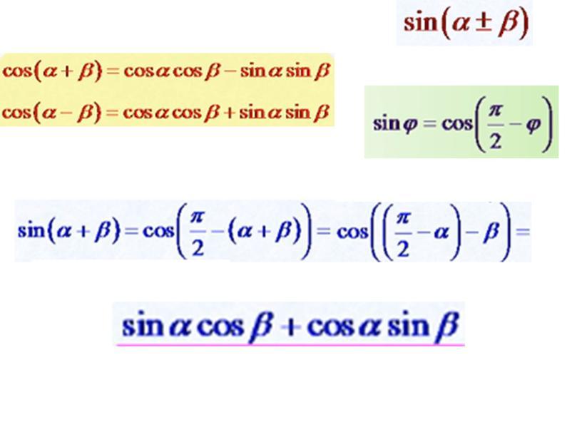 9_2_Презентация (2)