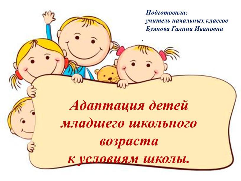 МБДОУ МО г. Краснодар « Центр – детский сад №46»