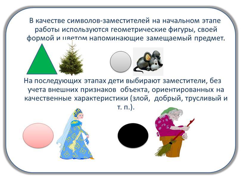 """В качестве модели связного высказывания может быть представлена полоска разноцветных кругов – пособие """"Логико-малыш"""
