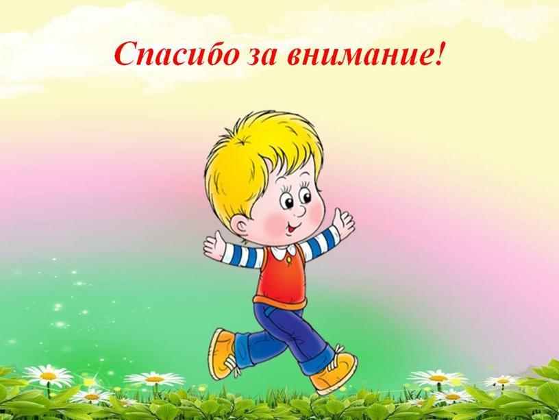 """Презентация на тему """"Причины нарушения речи у дошкольников"""""""