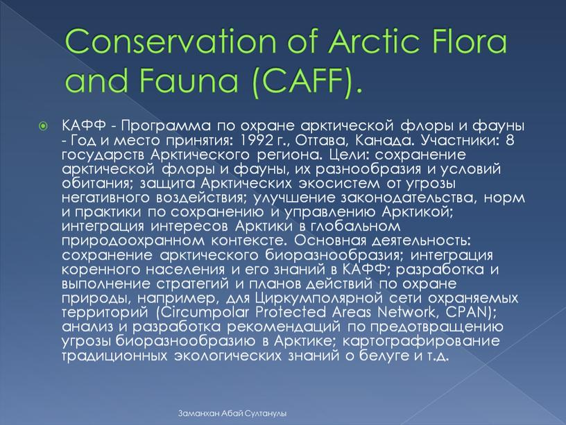 Conservation of Arctic Flora and
