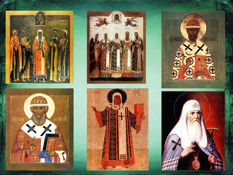 Урок окружающего мира в 4 классе по теме: «Духовные истоки победы»