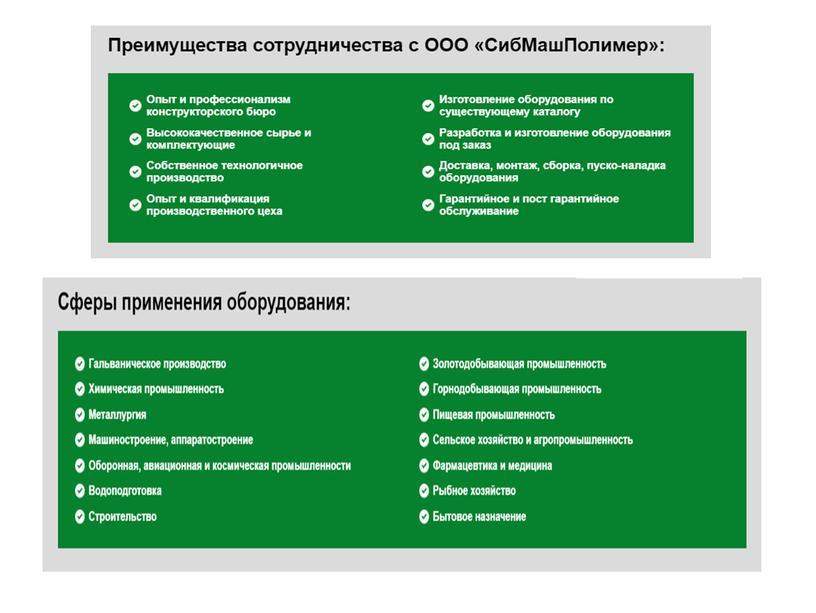 Презентация к курсовой работе Оптимизация сервисного обслуживания
