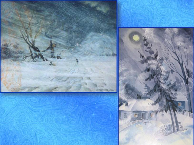 """Презентация к бинарному уроку """"Зима в музыке и в литературе"""""""
